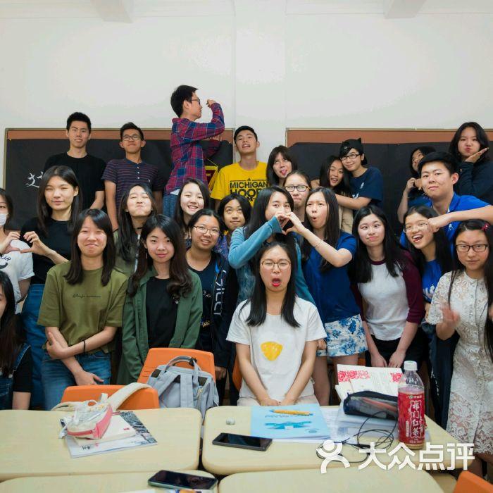 上海历史初中中学卷子图片