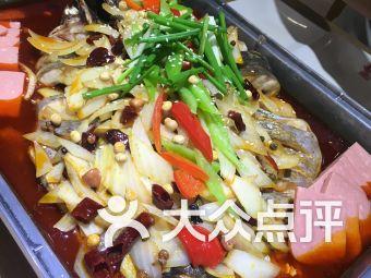 渔歌·活鱼现烤(龙首盛龙店)