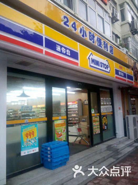 迷你岛(江西路)-图片-青岛购物-大众点评网