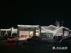 雅瑶服务区汽车充电站