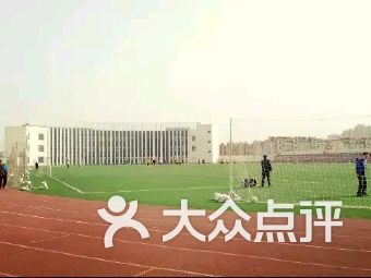 青岛沧口体育场馆-青岛沧口体育场馆运动健身-大众