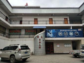 西藏林周中学