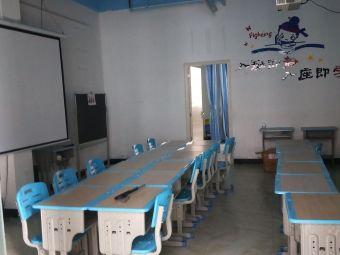 升启阳教育培训中心