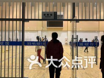 文化宫羽毛球馆