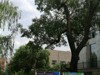 哈尔滨工业大学后勤集团住房改革与管理中心