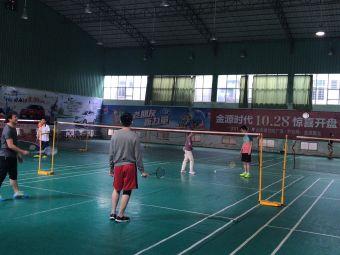 吉吉体育羽毛球馆