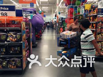 Walmart Pharmacy(arrow hwy)
