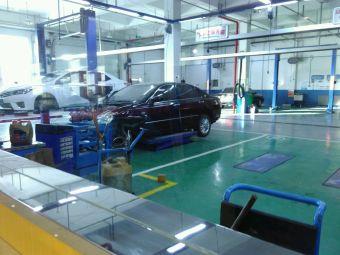 大庆名派汽车销售服务有限公司