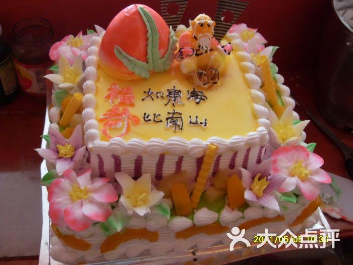 上一张 11 / 39下一张 上一张下一张 15-03-20 09:41 正方形二层蛋糕