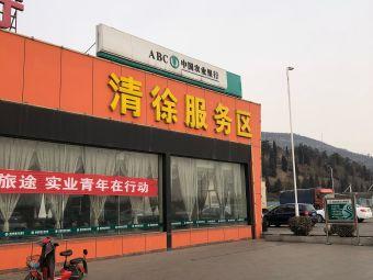 清徐服务区-停车场