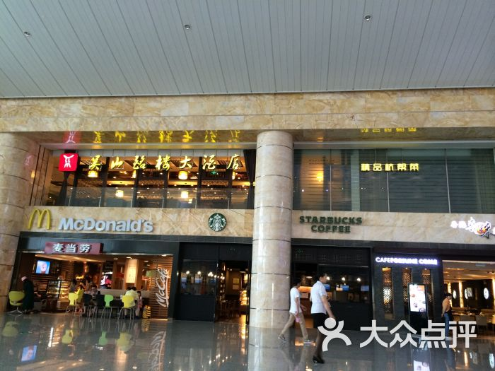 萧山国际机场怎么样,好不好的默认点评(第6页)-杭州