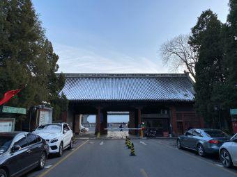 段祺瑞执政府旧址停车场