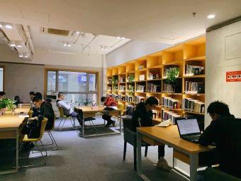 杭州圖書館(运动分馆)