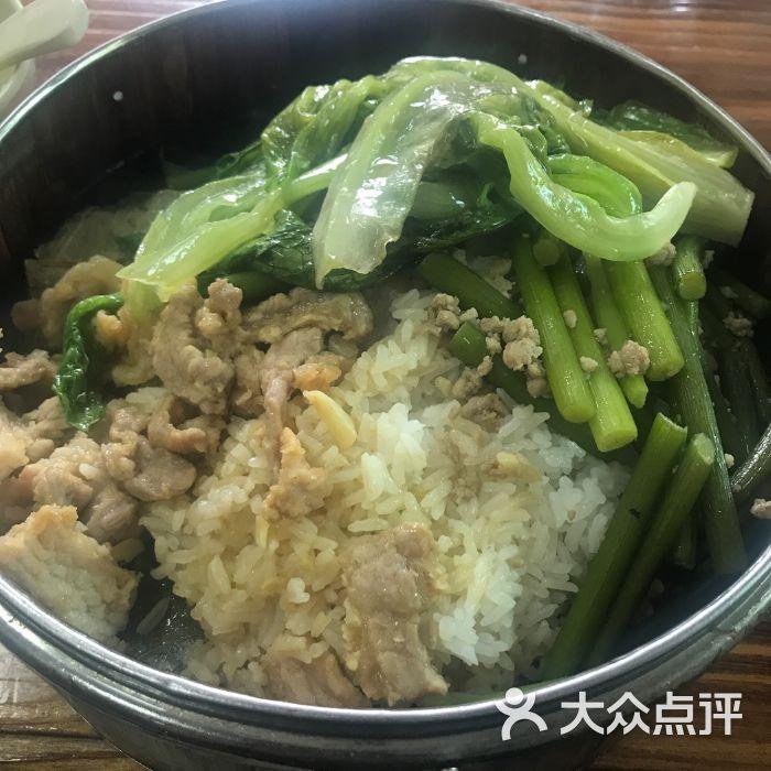 永乐美食 荷香蒸笼饭荷叶蒸笼饭图片-北京快餐简餐图片
