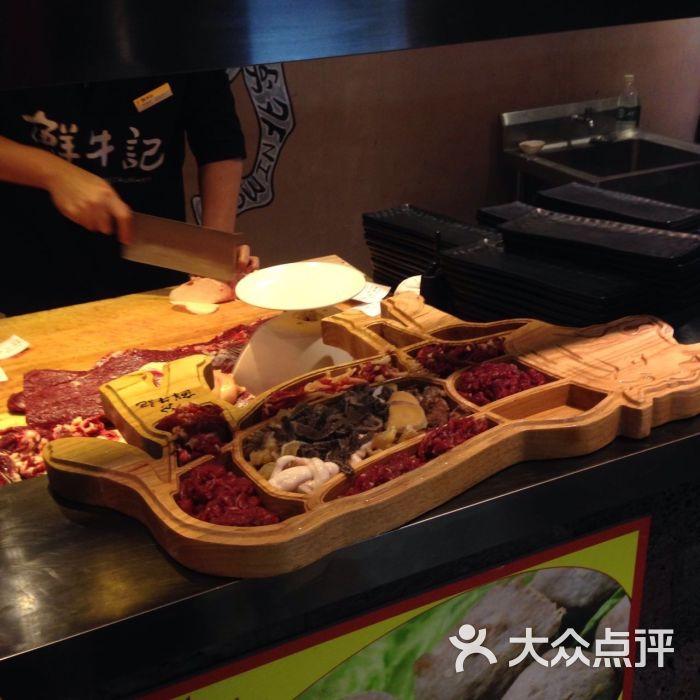 鲜牛记潮汕牛肉火锅(亚运村店)图片 - 第9张图片