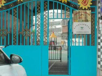 北京银座博爱幼儿园