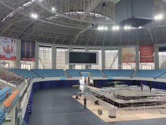 慈溪市体育馆