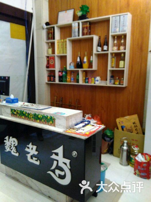 魏老香美食美食-酱香-焦作火锅v美食大图片季第一图片