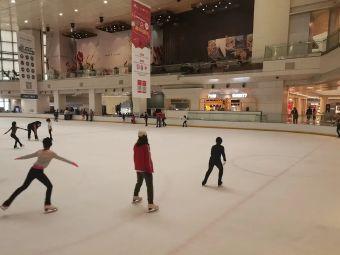 冰纷万象滑冰场(南山店)