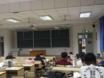 烟台大学第五教学楼