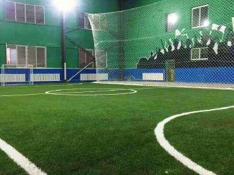 前线室内足球吧