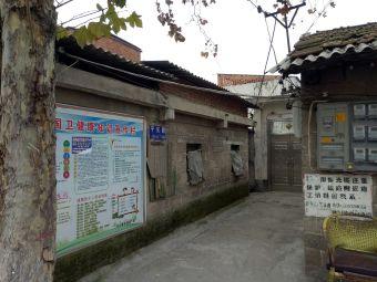 光山县第二完全小学