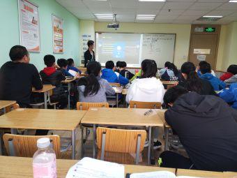 教育培训楼
