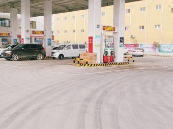 中国石油加油站(新郑五里口加油站)