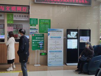 淳安县妇幼保健院体检中心