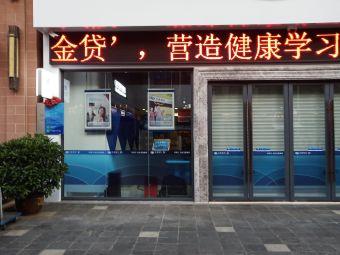 兴业银行(西山万达店)