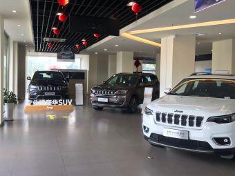 大连华菱联合吉普车业有限公司