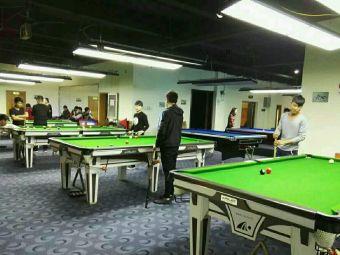 威远桌球俱乐部(威远街店)