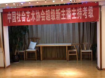 希京汇国学口才(贵阳分校)