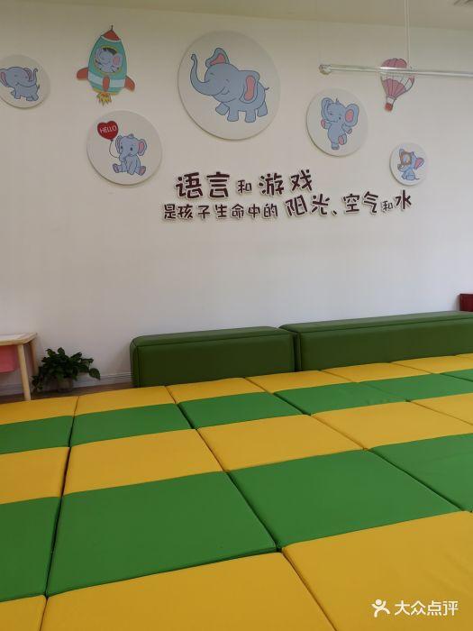 阳光花国际儿童之家图片 - 第6张
