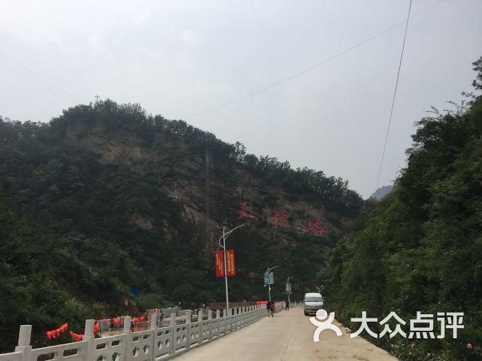 天桥峪-图片-兴隆县周边游-大众点评网
