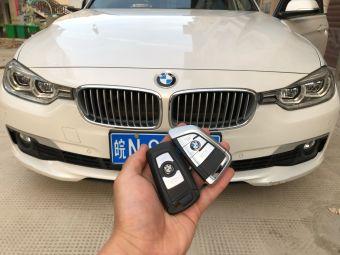 博雅配汽車鑰匙遙控器公司
