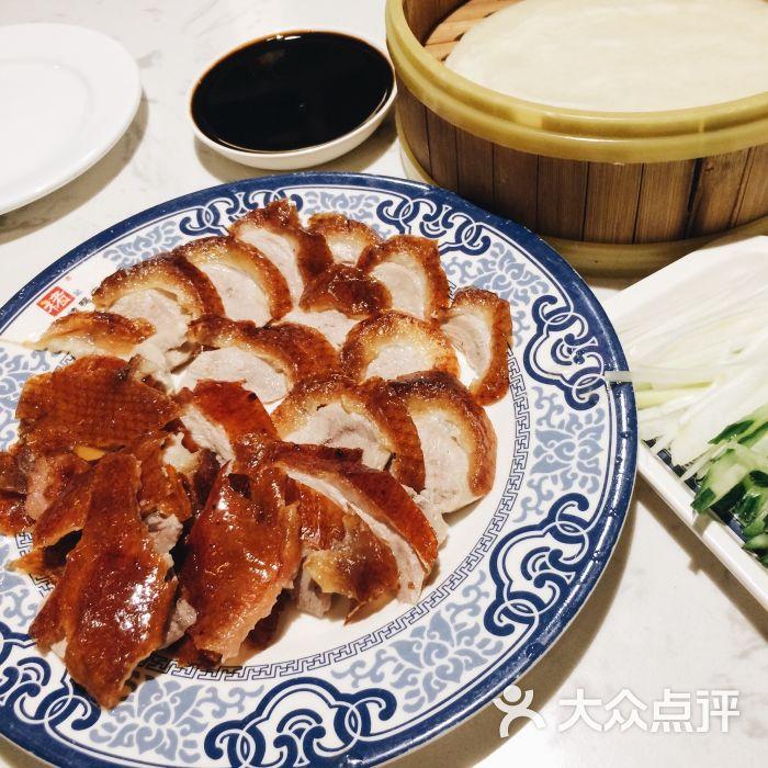 褚记北京烤鸭店(新城市广场店)- 北京烤鸭 图片- 南京