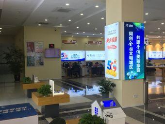 中國電信(公園東路營業廳)