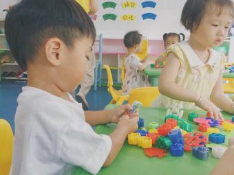 新世纪中英文幼稚园