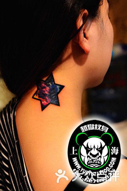 越狱刺青(越域)纹身(徐家汇店)颈部侧面彩色星空六芒星纹身图片 - 第