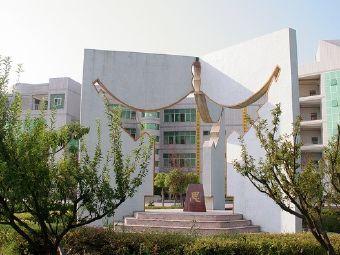 湖北省监利市第一中学