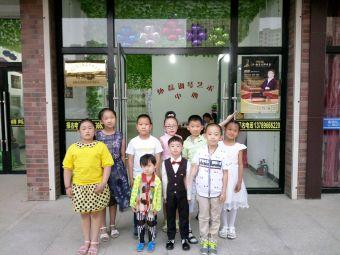 孙磊钢琴艺术中心