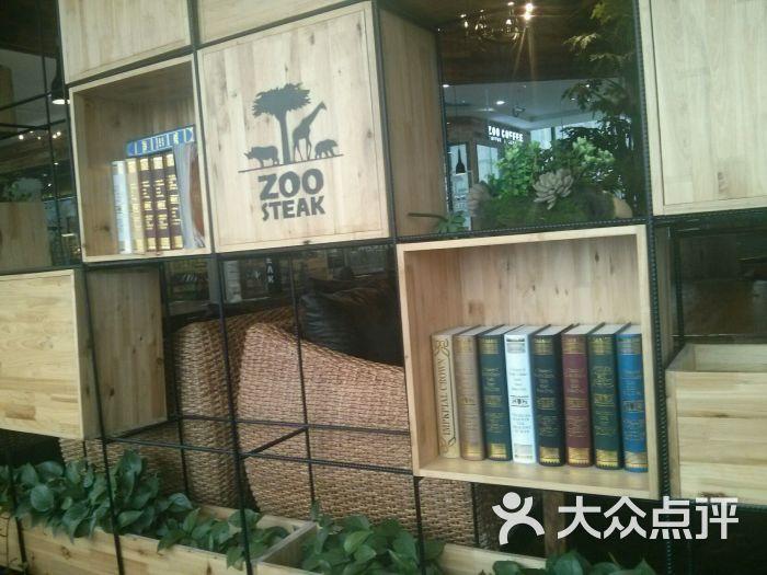 动物园牛排(锦艺城店)-图片-郑州美食