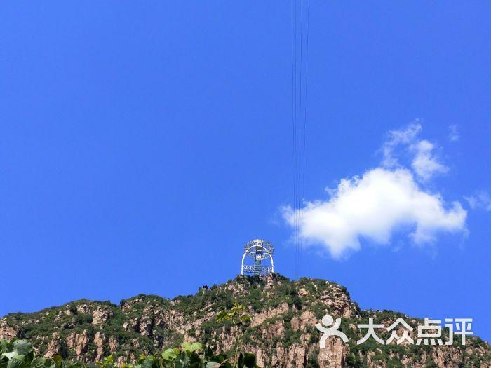 京东石林峡风景区图片 - 第3张