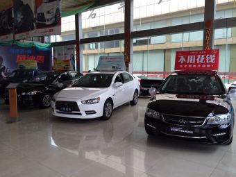 康达汽车工贸有限公司台州分公司(台州分公司)