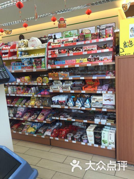 全家便利店(圆融时代广场店)-图片-苏州购物-大众