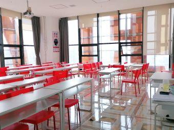 华公教育(宜春分校)