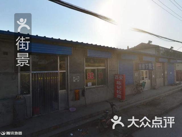 开心宝贝幼儿园-周边街景-4图片-太原教育培训-大众