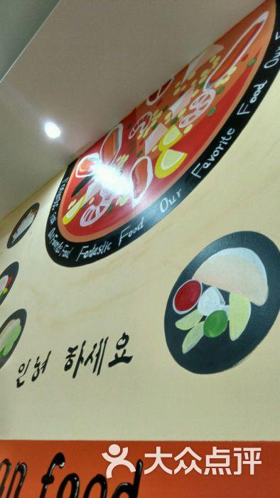 金拌客(汇华广场店)-图片-石家庄美食-大众点评网图片