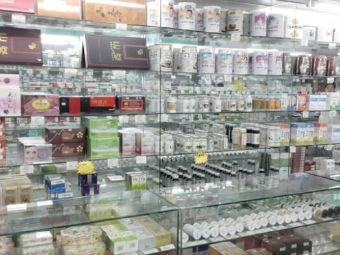 协和大药房(苏果店)